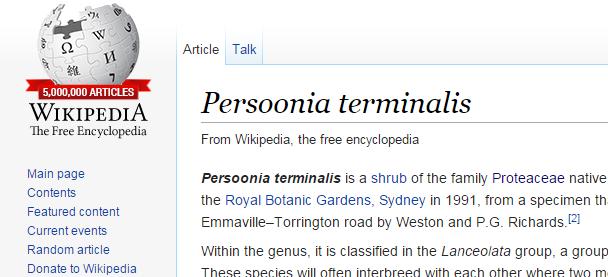 """Екранен кадър от Уикипедия на английски със логото за 5 милиона статии и началото на статията """"Persoonia terminalis"""", 01.11.2015"""