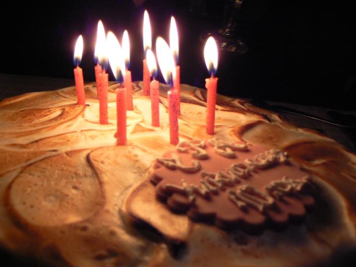 Тортата от празненството за 10-годишнината на Уикипедия. :)